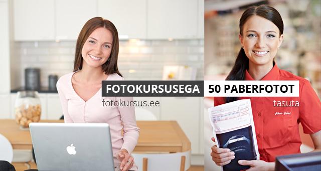Fotokursusega saad nüüd kingituseks kaasa 50 paberfoto tasuta tellimuse