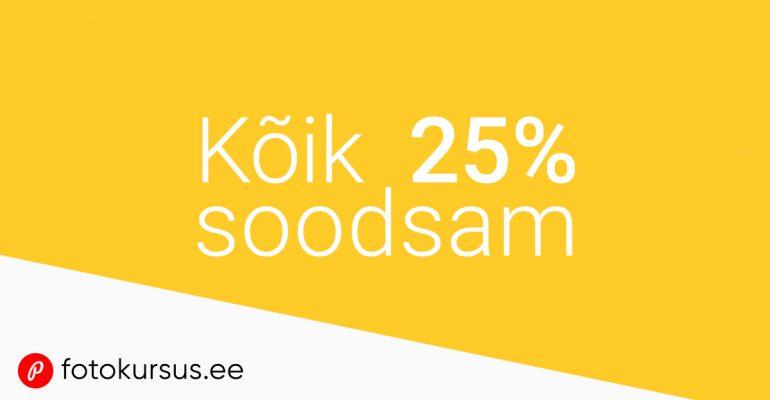 Kõik fotokursused ja e-kinkekaardid on vähemalt -25%