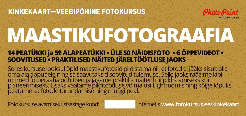 maastikufotograafia kursus